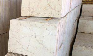 سنگ مرمریت صلصالی